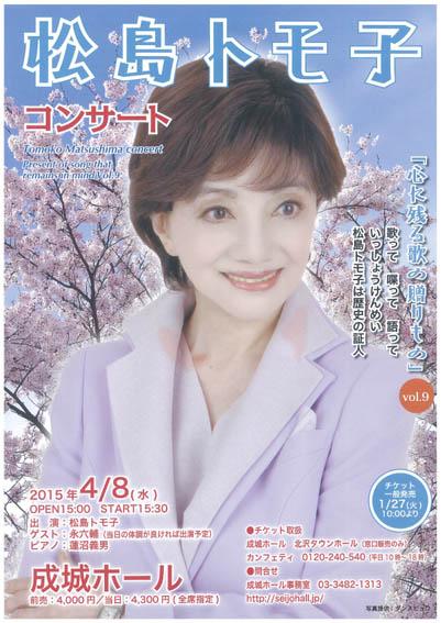 遠藤泰子の画像 p1_33